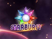 Starburst в игровом казино Вулкане Платинум