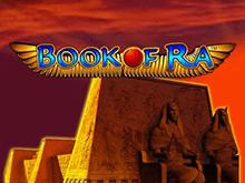 Без регистрации новые Book Of Ra