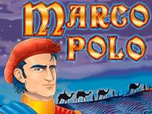 В Вулкан 24 Marko Polo
