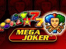 Играть без регистрации в новые Mega Joker