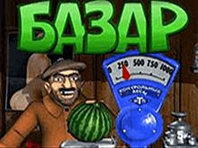 Онлайн-автомат Базар от рабочего Вулкан зеркала