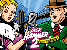 Платный азартный автомат Jack Hammer 2