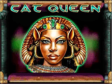 Cat Queen: автомат онлайн на сайте игрового портала