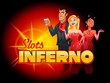 Inferno: играйте онлайн на деньги в азартную игру