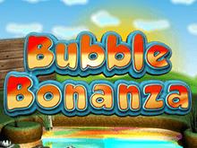 Играть в виртуальном зале бесплатно в автомат Пузыри