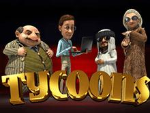 Новый игровой онлайн-автомат Tycoons на реальные деньги