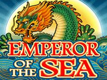 Игровой автомат Emperor Of The Sea
