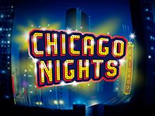 Игровой автомат Chicago Nights