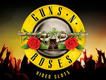 Guns N' Roses — виртуальный онлайн слот в стиле рок